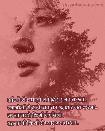 Izhar | Love