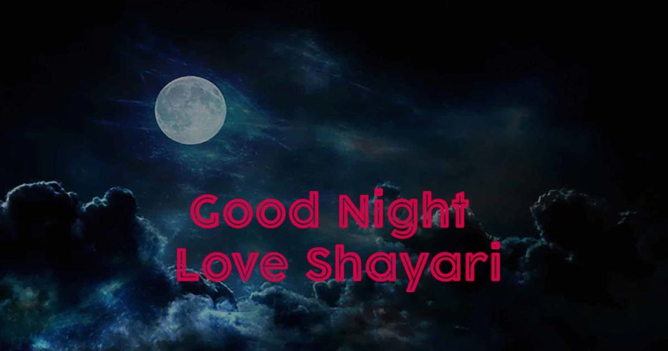 Love Good Night Messages | Love Good Night Messages
