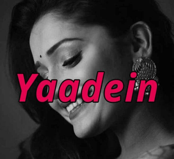 Pyar Ki Yaadein | Yaad Shayari