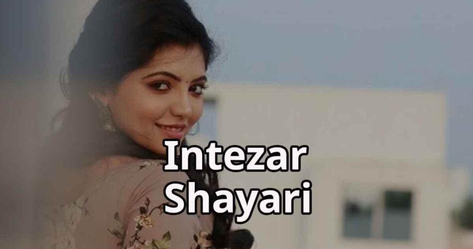 Tera Intezar Hai | Intezar Shayari