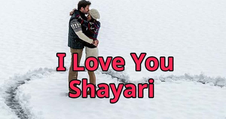 My Love Shayari | I Love You Shayari