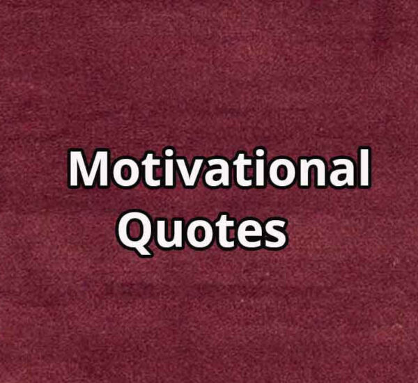 Motivational Quotes in Hindi   Motivational Quotes