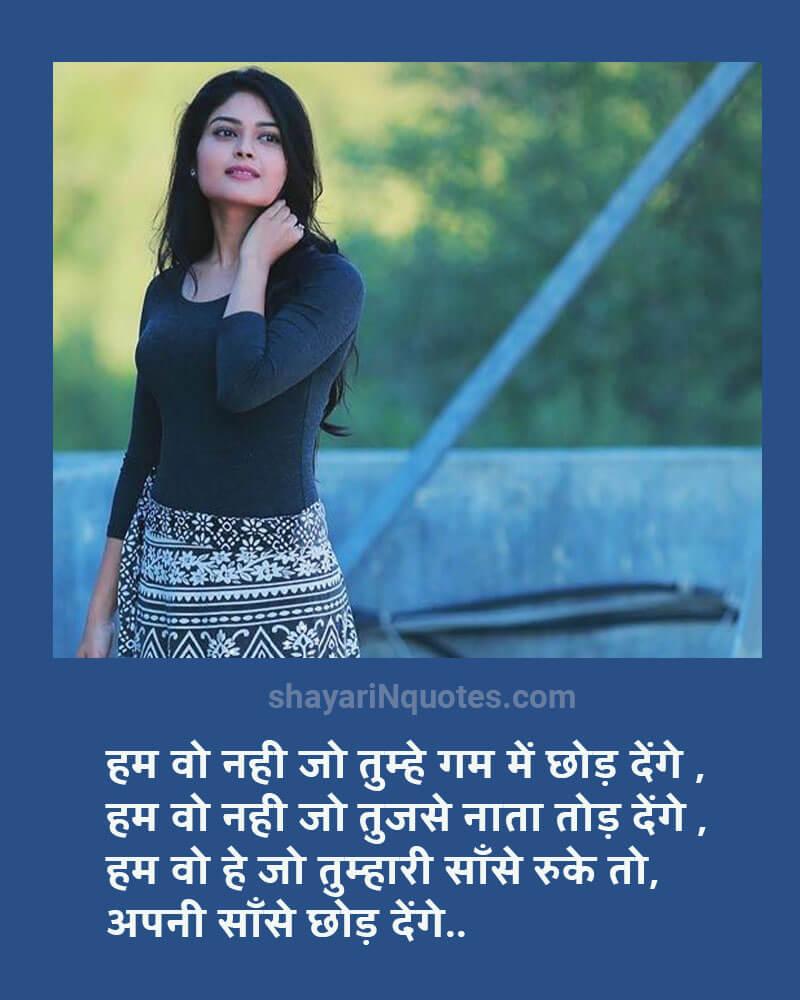 gam shayari hindi